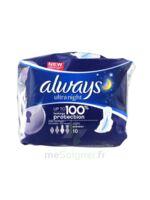 Always Ultra serviette hygiénique nuit