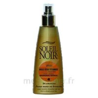 Spray Huile sèche vitaminée 4 bronzage intense